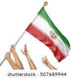 team of peoples hands raising... | Shutterstock . vector #507689944