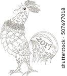 zentangle stylized cock is...   Shutterstock .eps vector #507697018