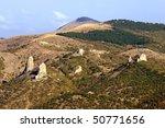 stones in mountain over new... | Shutterstock . vector #50771656