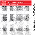 big data icon set clean vector