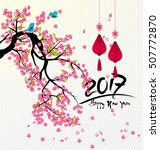 happy new year 2017 with... | Shutterstock . vector #507772870