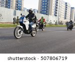 shymkent  kazakhstan   october... | Shutterstock . vector #507806719