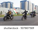 shymkent  kazakhstan   october... | Shutterstock . vector #507807589