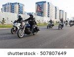 shymkent  kazakhstan   october... | Shutterstock . vector #507807649