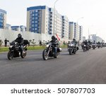 shymkent  kazakhstan   october... | Shutterstock . vector #507807703