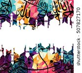 arabic islam calligraphy... | Shutterstock .eps vector #507827170