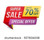 special offer super sale banner ... | Shutterstock .eps vector #507836038