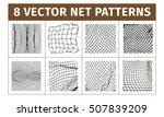 net pattern. rope net vector... | Shutterstock .eps vector #507839209