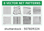 net pattern. rope net vector... | Shutterstock .eps vector #507839224