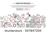 creative process   illustration ... | Shutterstock .eps vector #507847204