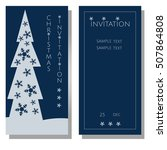 christmas invitation ... | Shutterstock .eps vector #507864808