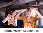 portrait of two cheerful auto... | Shutterstock . vector #507885346