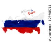 symbol  poster  banner russia.... | Shutterstock .eps vector #507905788