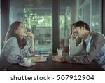 couples of younger asian man... | Shutterstock . vector #507912904