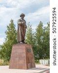 Small photo of Kyrgyzstan, Issyk Kul, village Kojoyar - August 12, 2016: Monument Sadyr Ake (1821-1905), social activist Kirgistan