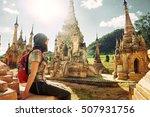 young traveller enjoying a... | Shutterstock . vector #507931756