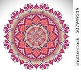 flower mandala. vintage... | Shutterstock .eps vector #507949219