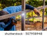 welder at work | Shutterstock . vector #507958948