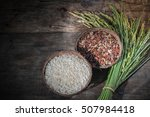still life rice grain  cooked... | Shutterstock . vector #507984418