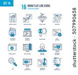 mono flat line icons set of seo ... | Shutterstock .eps vector #507990658