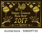 gold 2017 new year with chinese ... | Shutterstock .eps vector #508009720