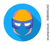 full head mask icon in flat... | Shutterstock .eps vector #508040143
