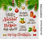 vector spanish merry christmas  ... | Shutterstock .eps vector #508095586
