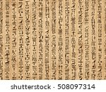 egypt hieroglyphs  grunge... | Shutterstock .eps vector #508097314