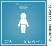 man   vector icon | Shutterstock .eps vector #508102480