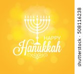 hanukkah card sun lights... | Shutterstock .eps vector #508116238