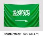 hanging flag of saudi arabia.... | Shutterstock .eps vector #508138174