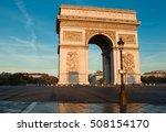 the triumphal arch is one of...   Shutterstock . vector #508154170
