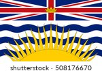 flag of the canadian province... | Shutterstock .eps vector #508176670