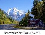 Mount Robson national Park Entrance, Canada