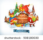merry christmas and happy new... | Shutterstock .eps vector #508180030
