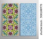 vertical seamless patterns set  ... | Shutterstock .eps vector #508188970