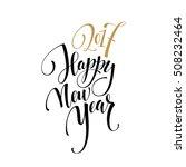 2017 happy new year. golden... | Shutterstock .eps vector #508232464