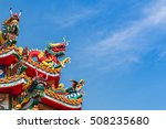 dragon on the sky background | Shutterstock . vector #508235680
