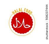 halal sign  halal label ... | Shutterstock .eps vector #508237444