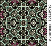 oriental vector pattern with... | Shutterstock .eps vector #508239760
