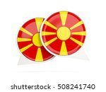 speech bubbles with flag of... | Shutterstock . vector #508241740