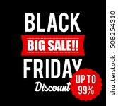 black friday discount sale... | Shutterstock .eps vector #508254310