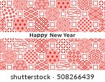 new year card. red dots with...   Shutterstock .eps vector #508266439