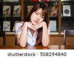 portrait of thai adult student... | Shutterstock . vector #508294840