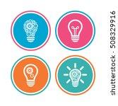 light lamp icons. energy saving ... | Shutterstock .eps vector #508329916