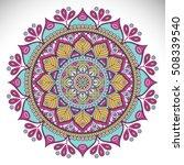 flower mandalas. vintage... | Shutterstock .eps vector #508339540