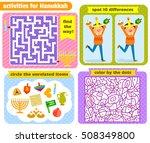 set of activities for children... | Shutterstock .eps vector #508349800