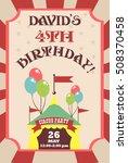 circus birthday invitation card | Shutterstock .eps vector #508370458