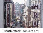 new delhi  india   october 24 ... | Shutterstock . vector #508375474