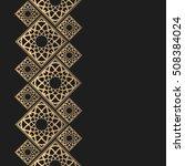 golden frame in oriental style. ... | Shutterstock .eps vector #508384024